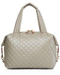 MZ Wallace - Sutton Large Nylon Bag - Lyst