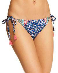 Laundry by Shelli Segal - Patchwork Floral Side Tie Bikini Bottom - Lyst