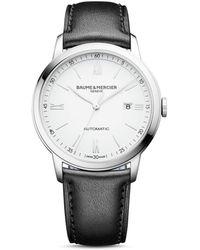 Baume & Mercier - Classima Watch - Lyst