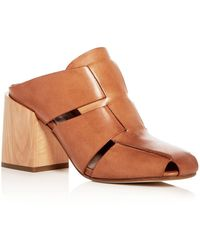 Donald J Pliner - Women's Lilia Woven Leather Block Heel Mules - Lyst