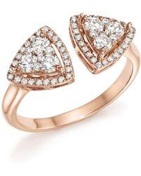 Bloomingdale's - Diamond Geometric Open Cluster Ring In 14k Rose Gold, .65 Ct. T.w. - Lyst