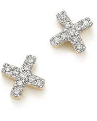 Adina Reyter - 14k Yellow Gold Pavé Diamond Tiny X Stud Earrings - Lyst