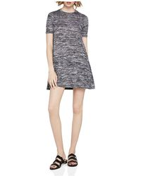 BCBGeneration - Space-dye A-line Dress - Lyst