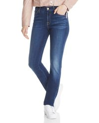 7781faec33d3e 7 For All Mankind A Petite Bootcut Maternity Jeans New York Dark ...