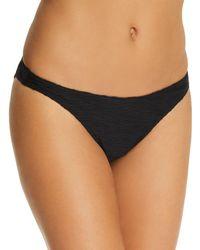 MILLY - St. Lucia Bikini Bottom - Lyst