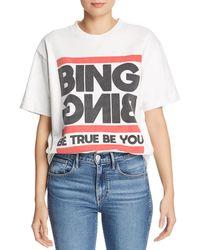 Anine Bing - True You Tee - Lyst