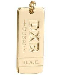 Jet Set Candy - Dxb Dubai United Arab Emirates Luggage Tag Charm - Lyst