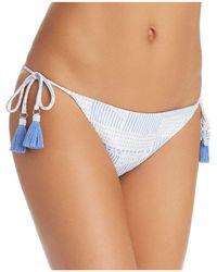 Dolce Vita - Ukara Reversible Side Tie Bikini Bottom - Lyst