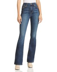 Joe's Jeans - Honey High Rise Bootcut Jeans In Tania - Lyst