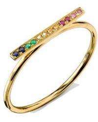 Sydney Evan - Rainbow Bar Ring - Lyst