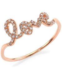Sydney Evan - Pavé Diamond Love Ring - Lyst