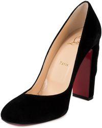 Christian Louboutin - Cadrilla Black Velvet 100mm Court Shoes - Lyst