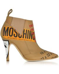 Moschino | Women's Beige Leather Ankle Boots | Lyst