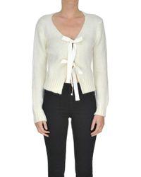 Dondup - Women's White Wool Cardigan - Lyst