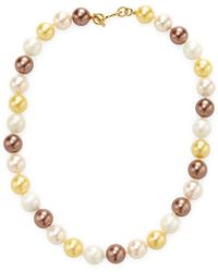 Kenneth Jay Lane - Quadruple Color Pearl Station Bracelet - Lyst