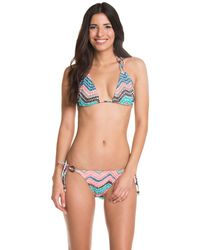 Shoshanna - Ionian Mosaic Print Ring String Brief - Lyst