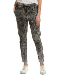 The Kooples - Jeans Distressed Sweatpant - Lyst