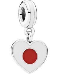PANDORA - Silver Enamel Japan Heart Flag Charm - Lyst