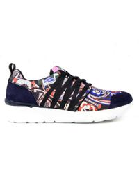MSGM - Women's Multicolor Leather Sneakers - Lyst
