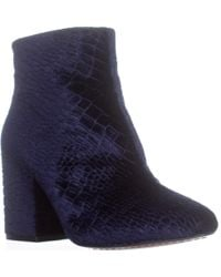 French Connection - 's Dilyla Ankle Boots - Lyst