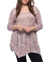 Bobeau - Langley Plus Size New Space Dye Sweater - Lyst