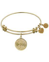 Angelica - Yellow Stipple Finish Brass Healing Shema-or Bangle Bracelet, 7.25 - Lyst