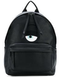 Chiara Ferragni - Women's Black Leather Backpack - Lyst