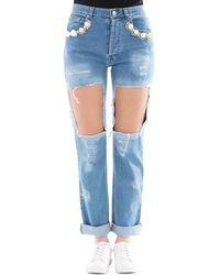 Forte Couture - Women's Light Blue Cotton Jeans - Lyst
