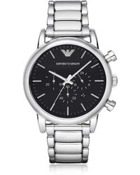 Emporio Armani - Men's Silver Steel Watch - Lyst