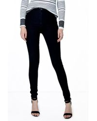 Lara super skinny high rise supersoft tube jeans