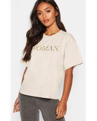 f413200f43215 Boohoo - T-shirt à slogan femme imprimé léopard Petite - Lyst