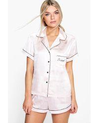 Boohoo - Bridesmaid Embroidered Satin Tshirt + Short Set - Lyst