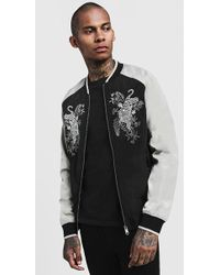 BoohooMAN - Embroidered Contrast Bomber Jacket - Lyst