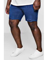 Boohoo - Big And Tall Slim Distressed Denim Shorts - Lyst