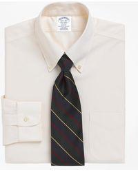 Brooks Brothers - Non-iron Regent Fit Button-down Collar Dress Shirt - Lyst