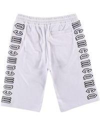 McQ - White Gothic Logo Shorts - Lyst