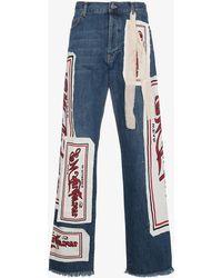JW Anderson - Patchwork Denim Jeans - Lyst