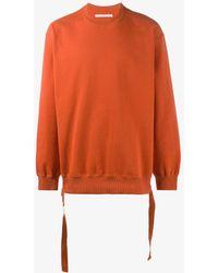 Johnlawrencesullivan - Side Strap Sweatshirt - Lyst