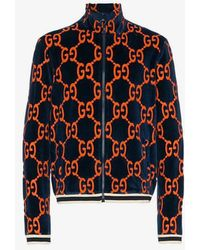 Gucci - GG Chenille Jacket - Lyst