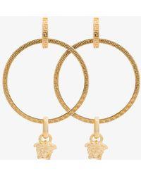 Versace - Gold Metallic Medusa Hoop Earrings - Lyst