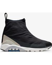 21d6b33d0d Nike X Ambush® Air Max 180 Hi Sneakers in White - Save 12% - Lyst