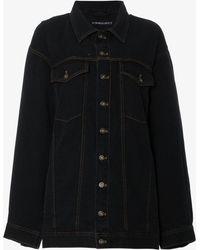 Y. Project - Oversized Shoulder Panel Denim Jacket - Lyst