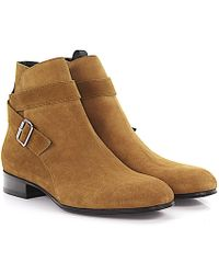 Balenciaga - Boots Classic City Bootie Suede Beige - Lyst