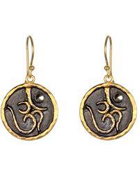 Satya Jewelry - 'om' Drop Earrings - Lyst