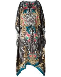 Versace Flared Dress - Lyst