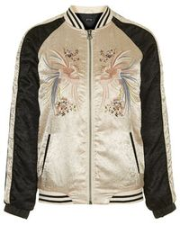 Topshop Sateen Embroidered Bomber beige - Lyst