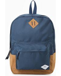 Mango | Faux-Suede Paneled Nylon Backpack | Lyst