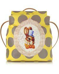 Vivienne Westwood   Bunny Print Backpack   Lyst