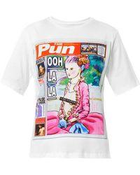 House Of Holland The Pun Ooh La Laprint Tshirt - Lyst