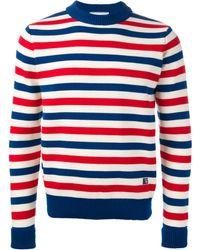 Ami Alexandre Mattiussi Striped Wool Sweater - Lyst